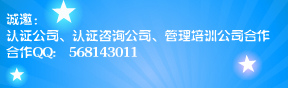 郑州ISO9000认证 招商