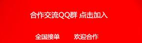 乌鲁木齐ISO认证合作 乌鲁木齐ISO认证QQ群 乌鲁木齐招