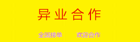 香港ISO�J�C合作 香港ISO�J�C加盟 香港�|量�J�C 香港�J