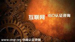 各部门IATF16949认证资料 TS16949认证文件 各部门IATF16949审核要点 IATF16949:2016